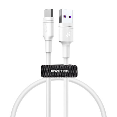 KABEL BASEUS USB-C Double Ring SuperCharge 5A 2m