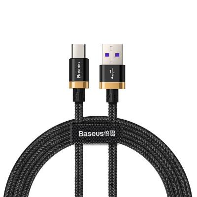 KABEL BASEUS Huawei SuperCharge USB-C 5A 40W 1m