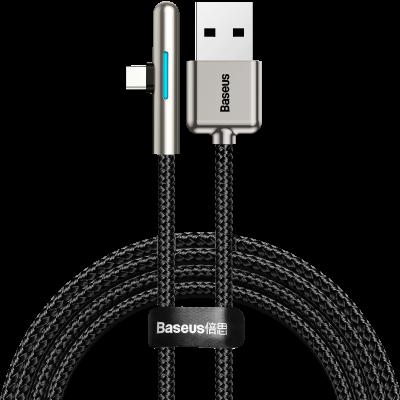 KABEL BASEUS Huawei SuperCharge USB-C 40W 1m