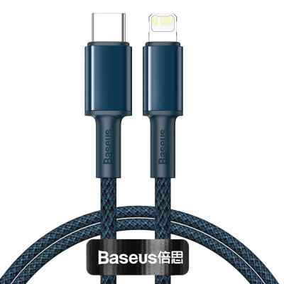 KABEL BASEUS Density USB-C-Lightning 20W 5A PD 1m